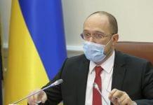 Ukraina od piątku 27 marca całkowicie zamyka granice dla ruchu pasażerskiego.